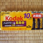 Kodak乾電池10本パック(単3)