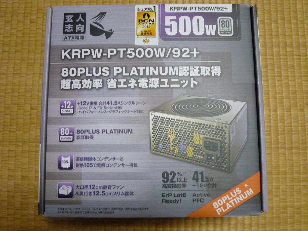玄人志向 KRPW-PT500W/92+ パッケージ