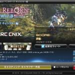 FF XIVベンチ キャラクター編 GTX670