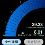 mineo(au 4G LTE)RBB TODAYスピードテスト結果