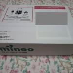 mineoパッケージ