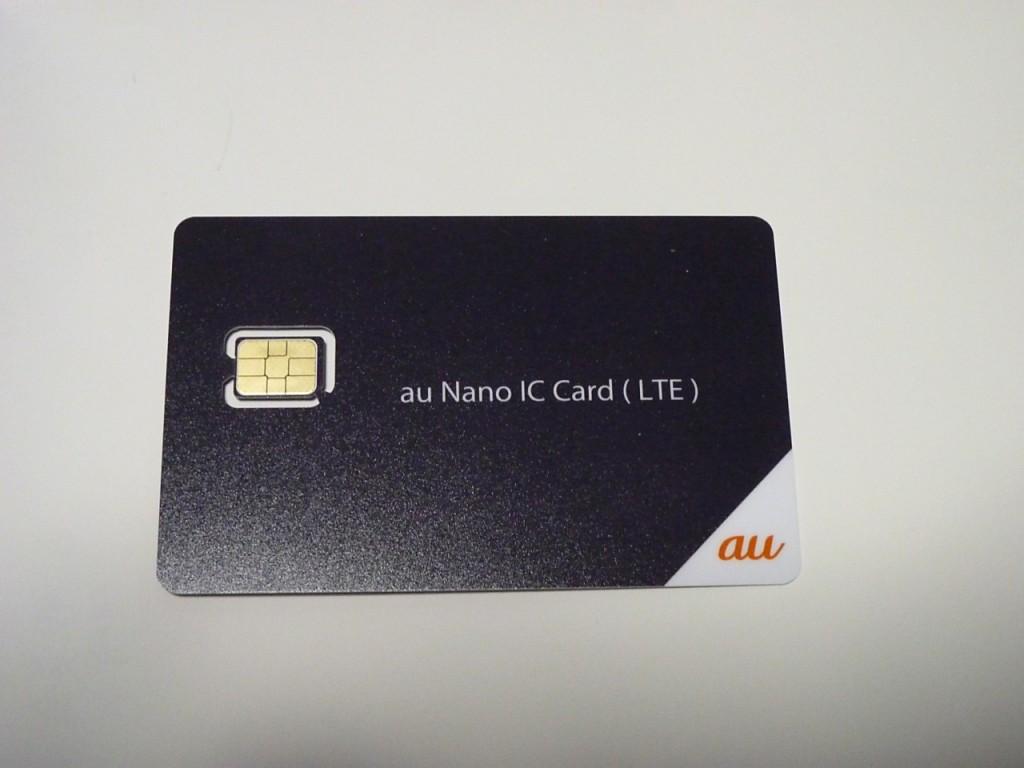 mineo(au 4G LTE)nano SIMカード