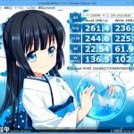 M550 256GBベンチ結果